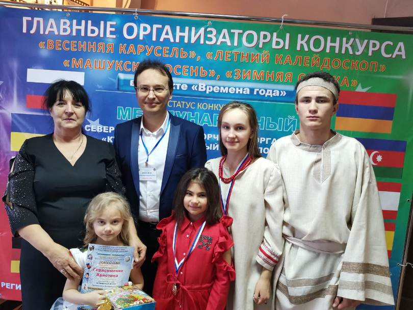17 января дети были в Пятигорске на конкурсе, с нами фотографировался Ермолов Александр Владимирович член Союза композиторов