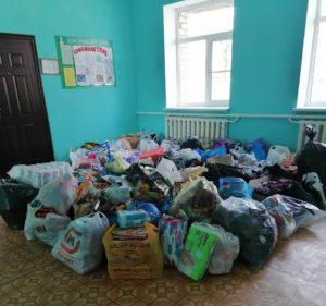 сбор пожертвований для приюта от 12 марта 20г